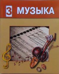 7)Музыка-Валиуллина