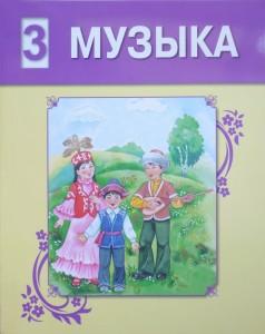 8)Музыка-Райымбергенов каз