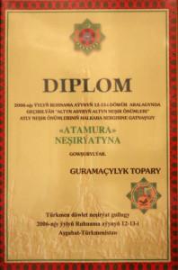 45. Diplom_11