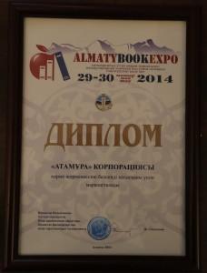 5. DiplomBookExpo2014