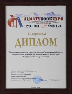 6. almaty-book-expo-2014-hanzada