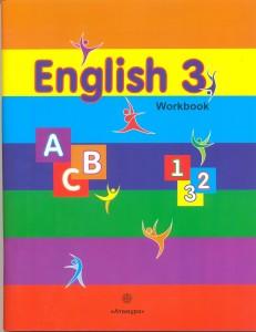 24. English 3. Workbook