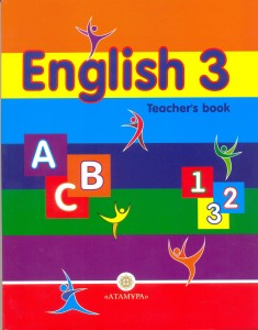 25. English 3. Teacher's book + CD