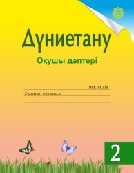 Dynietanu_2kl_Oku_dapter