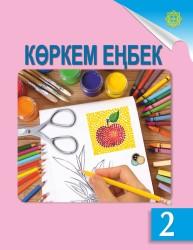 Korkem_enbek_2kl_new