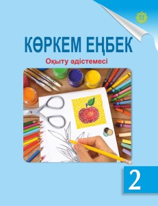 Korkem_enbek_2kl_oku_adis_criv