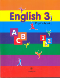 7. English 3. Pupil's book + CD