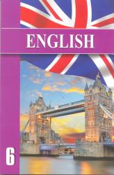 15. English. 6 сынып. Оқулық