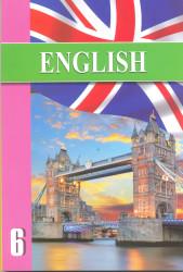 16. English. 6 класс. Учебник