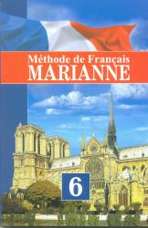 16. Methode de Francais Marianne. 6 сынып. Оқулық