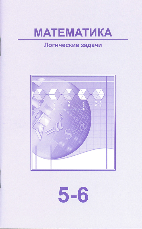 Класс по 5 и байшоланов книга 5 гдз математике алдамуратова 40