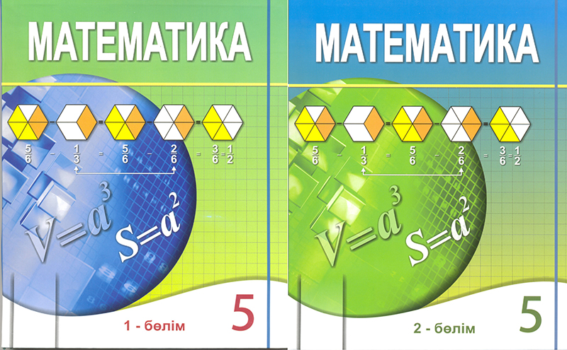 решебник по математике 6 класс 2015 атамура