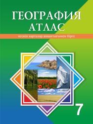 Geografiya_7kl_atlas_criv_КШ