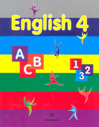 English 4 Pupils book rus