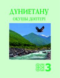 3kl_dunietanu_okushy_dapter