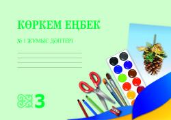 3kl_kork_enbek_zhumys_dapt_1-rsh