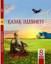 8kl_Аdebiet_обл