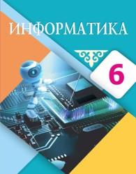 Informatika_6kl_РШ