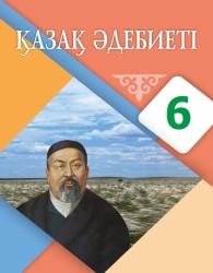 Kazak_Adebieti_6klкш