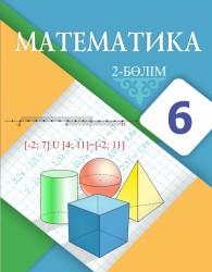 Matematika_КШ_6kl_2болим