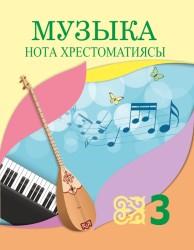 Muzika_3kl-nota_xrestom-pol-15 —КШ-1