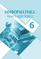 informatika_6kl_okytu_adist