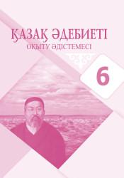 kaz_adeb_6kl_okytu